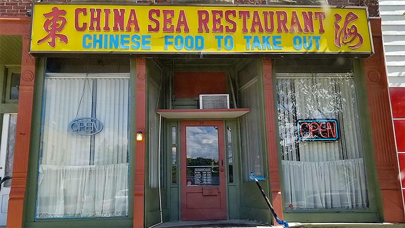 Photo - China Sea