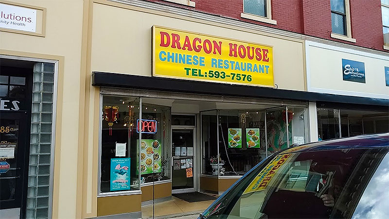 Photo - Dragon House